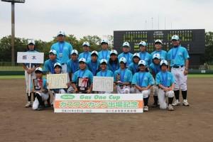 準優勝:日光スーパーガールズ(栃木県)