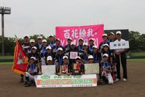優勝:YAMAYURI(神奈川県)