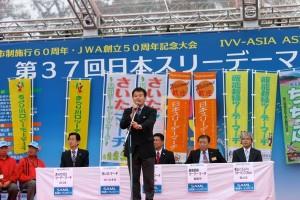 埼玉県マーチングリーグ調印式の写真3