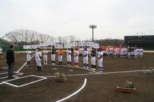 「第2回関東女子中学軟式野球大会」が開催されました!