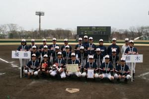 優勝:栃木県代表 オール栃木
