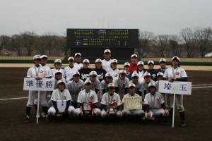 準優勝:埼玉県代表 埼玉スーパースターズF