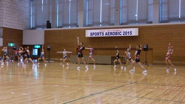 「スポーツエアロビック2015埼玉オープン」が開催されました!