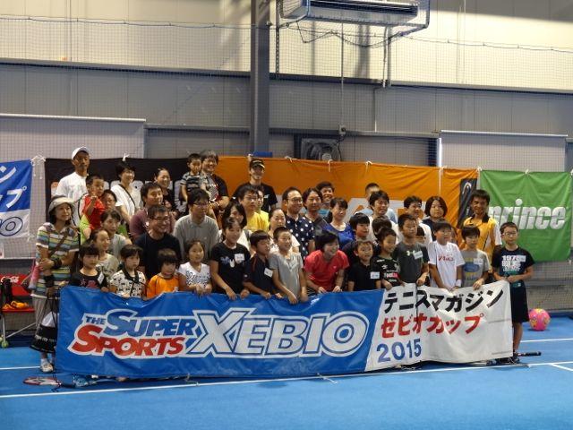 「第40回テニスマガジンゼビオカップ2015関東小学生テニスクリニック@春野インドアテニスステージ」が開催されました!