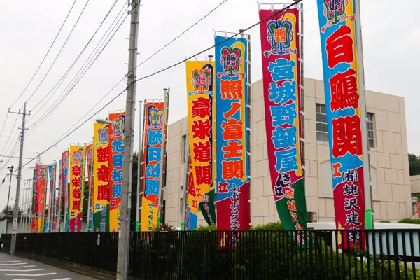 大相撲さいたま場所の写真2