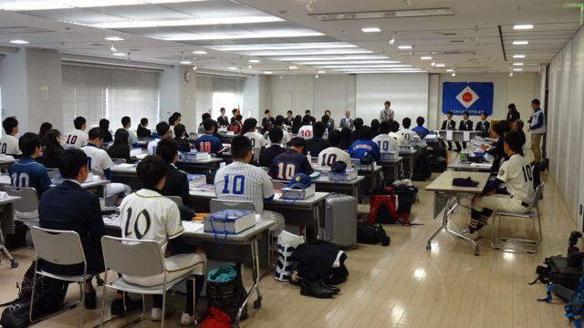 「第36回東日本大学軟式野球選手権大会」が開催されました!
