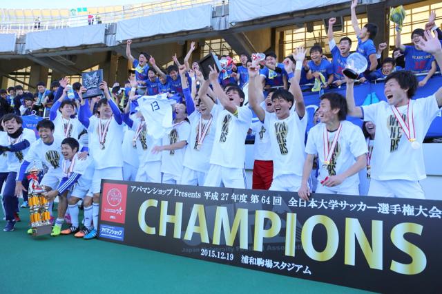 「第64回全日本大学サッカー選手権大会」準決勝、決勝が開催されました!