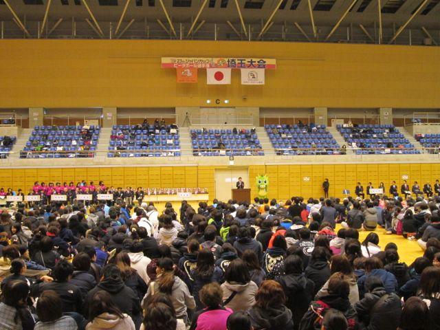 第23回ジャパンカップビーチボール選手権埼玉大会開会式写真