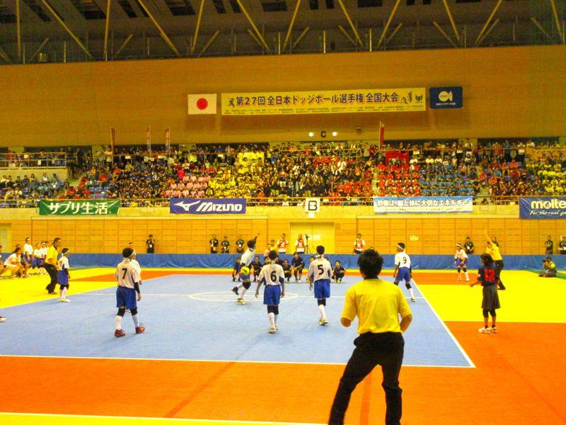 第27回全日本ドッジボール選手権全国大会の写真01