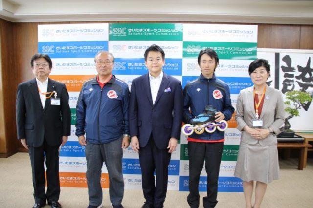 「インラインアルペン世界選手権さいたま大会」関係者が市長表敬に訪れました!
