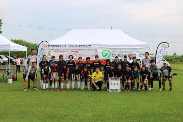 【第5回】中学生年代女子サッカー合同練習会「スマイルプロジェクト」を開催します!