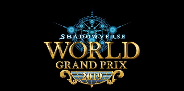 「Shadowverse World Grand Prix 2019」が開催されます!