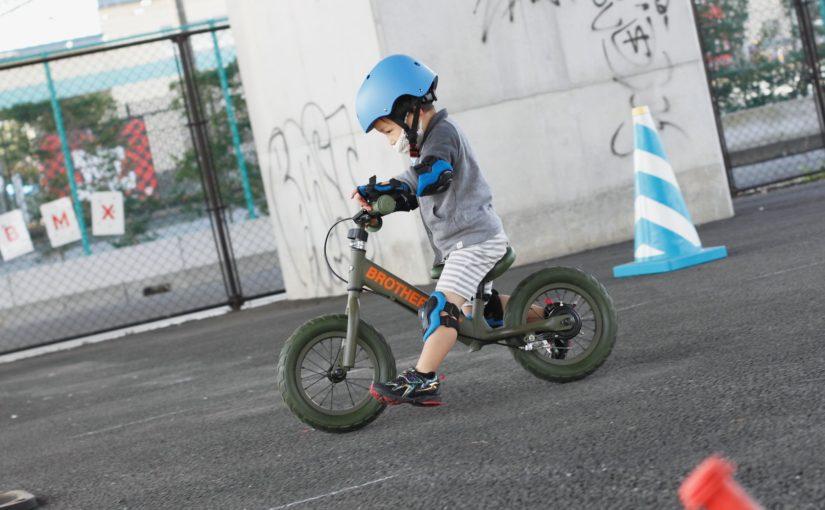 12/20(日)親子向けアーバンスポーツ体験パーク 「SAITAMA PARKS」最終イベントのお知らせ